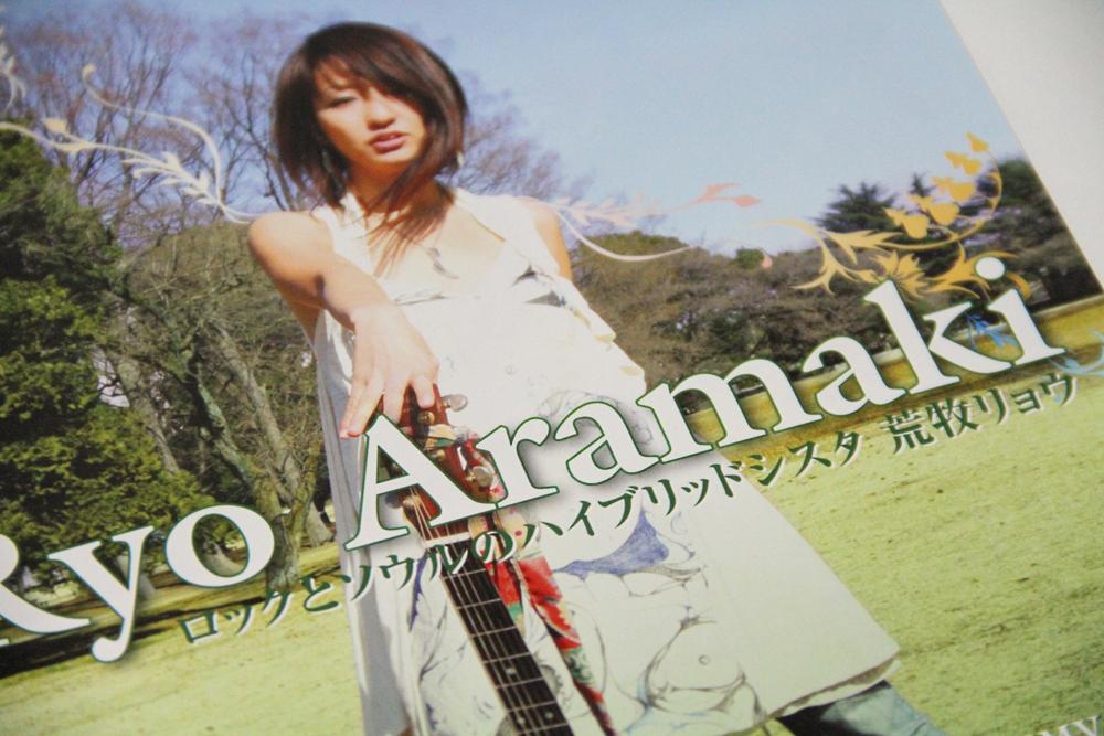 aramaki_02