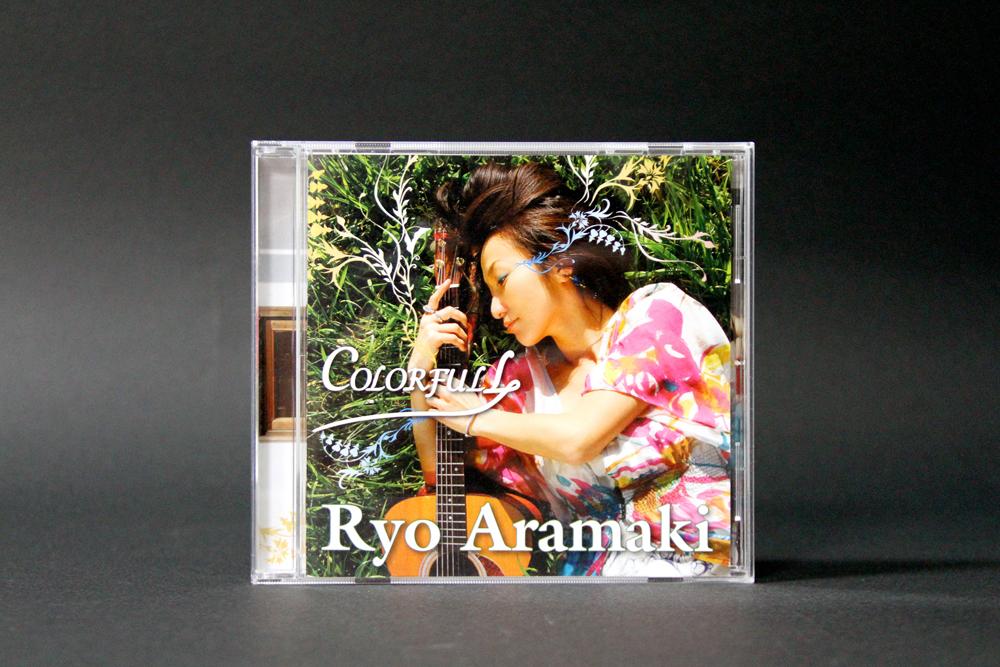 aramaki_06