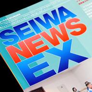eye_seiwa_03