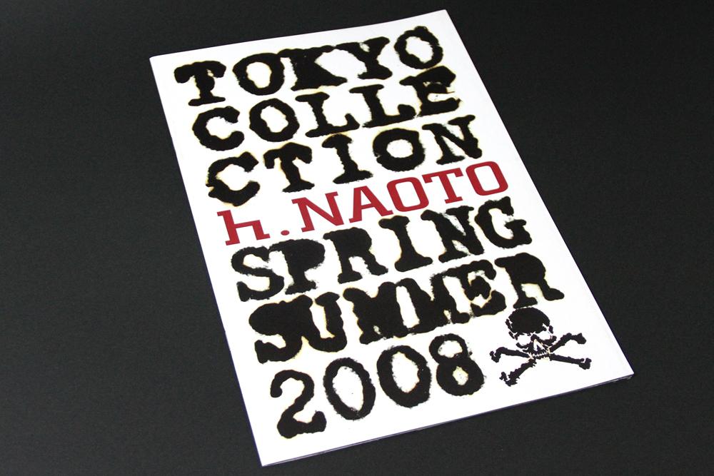 hnaoto2008_01