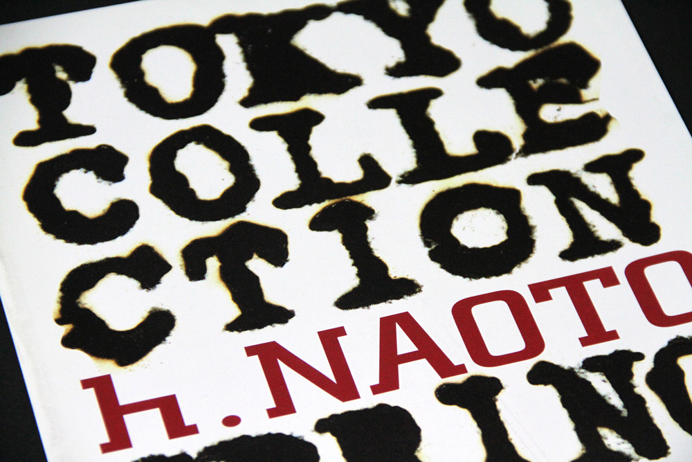 hnaoto2008_02