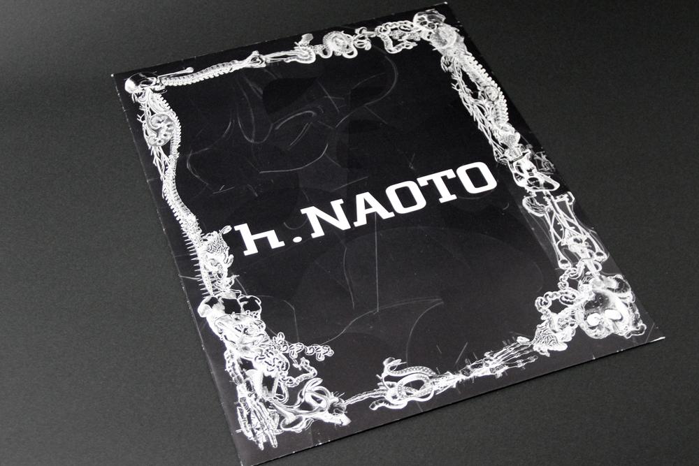 hnaoto2008_06