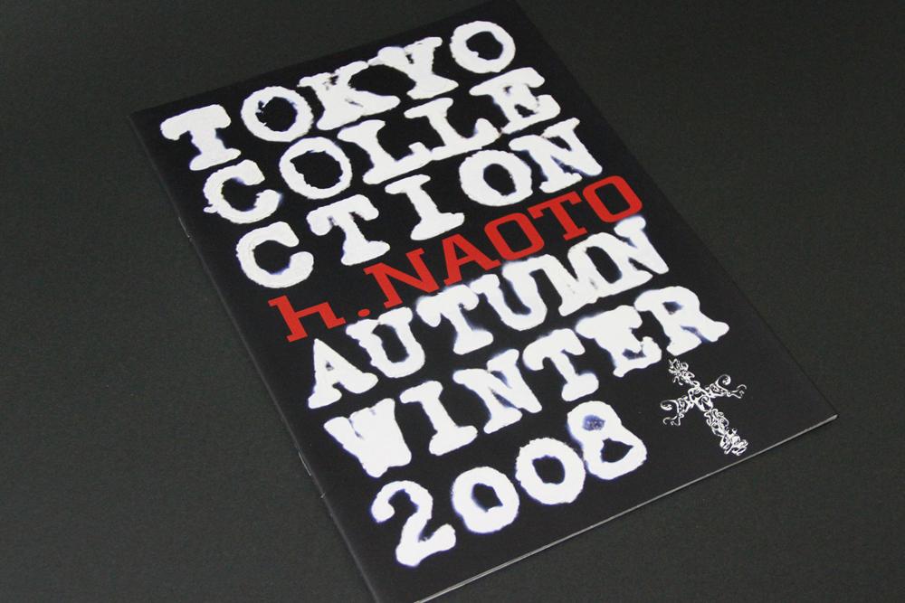 hnaoto2008_09