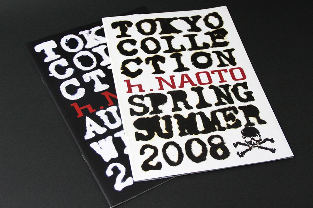hnaoto2008_14