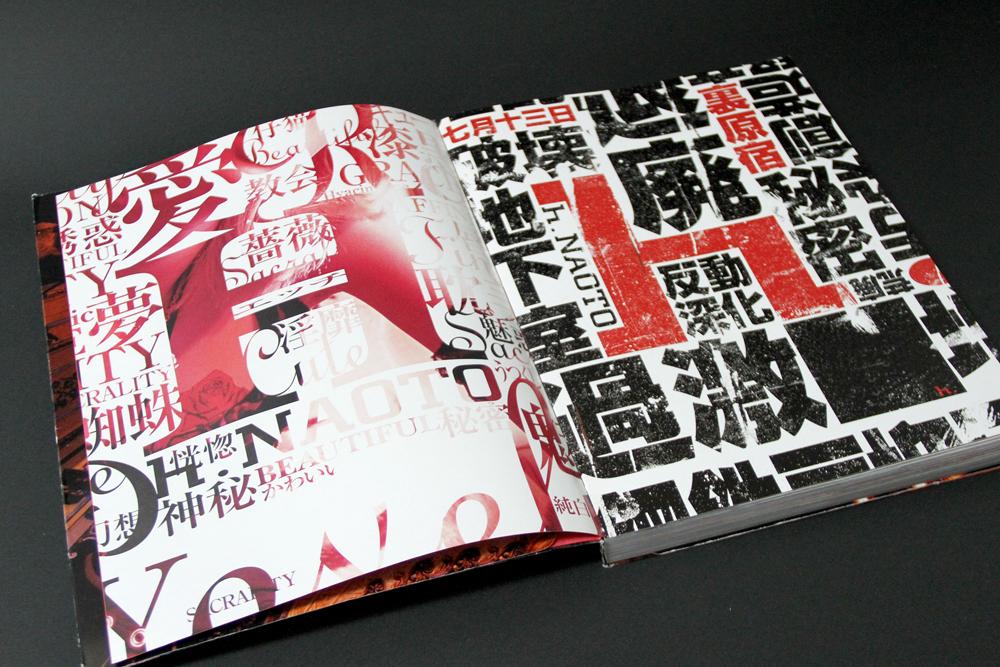 hnaoto_book_03