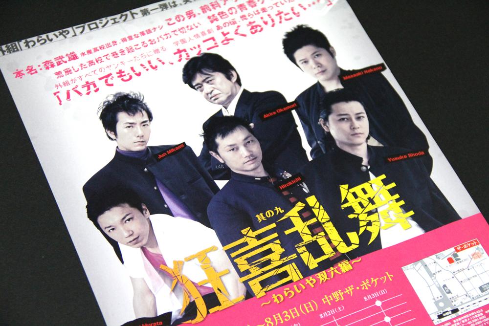 kyoki_03
