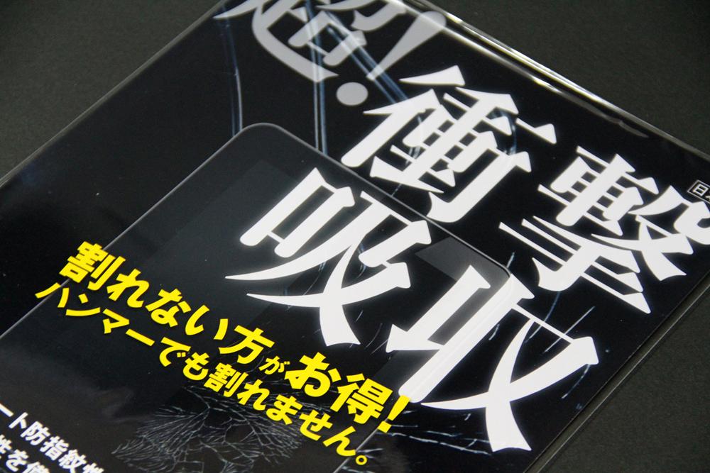 mobile_02