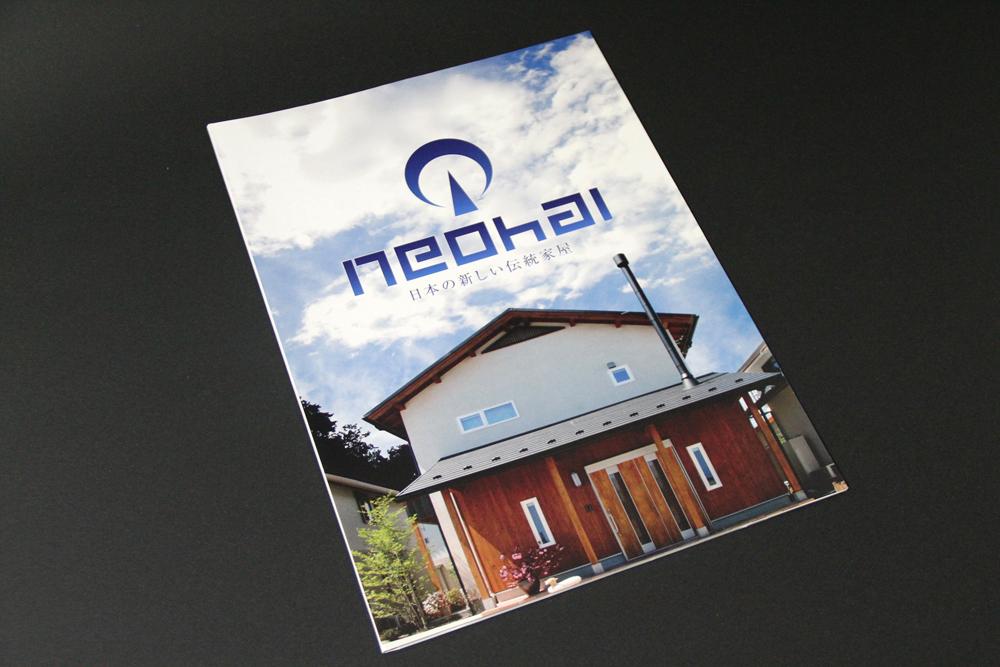 neohal_01