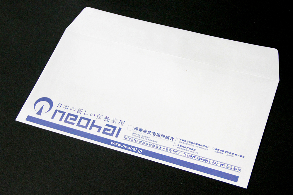 neohal_09