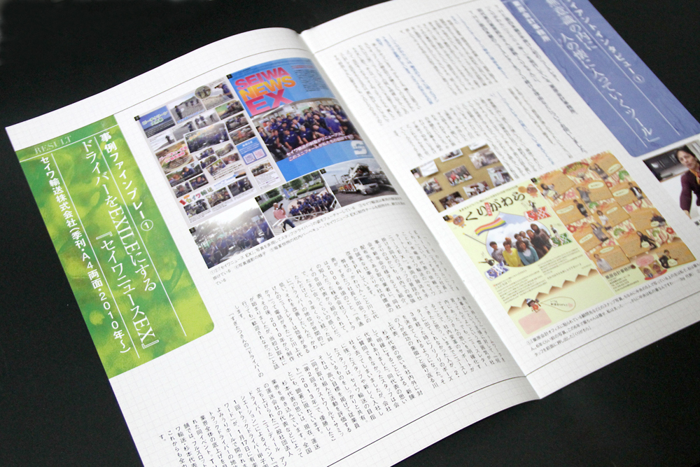 omoshiro_03