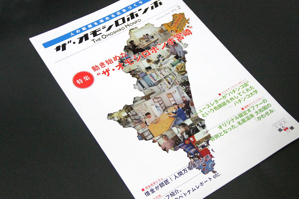 omoshiro_05