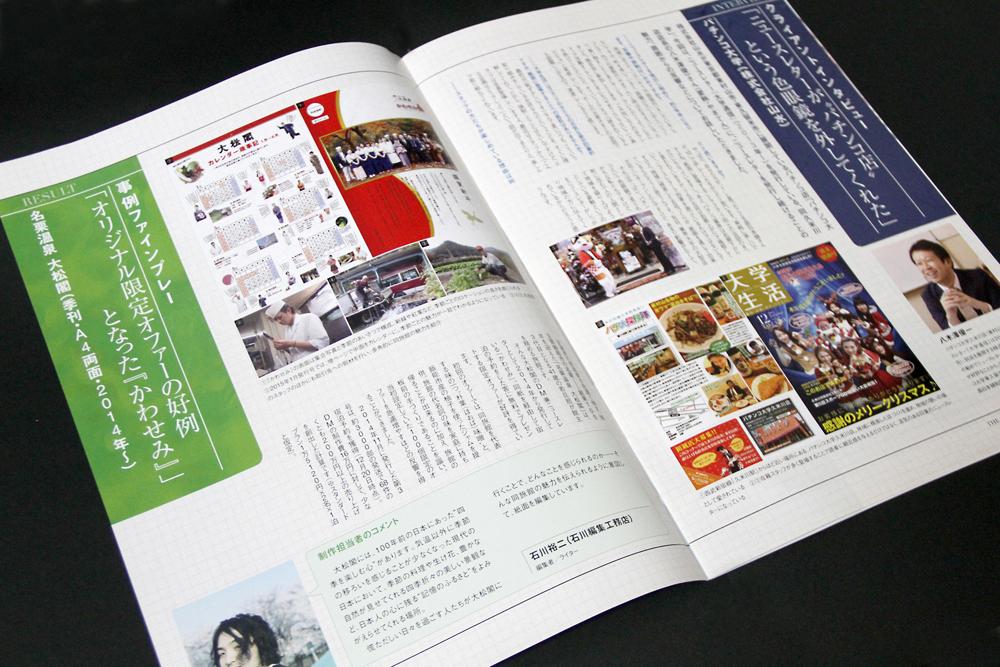 omoshiro_08