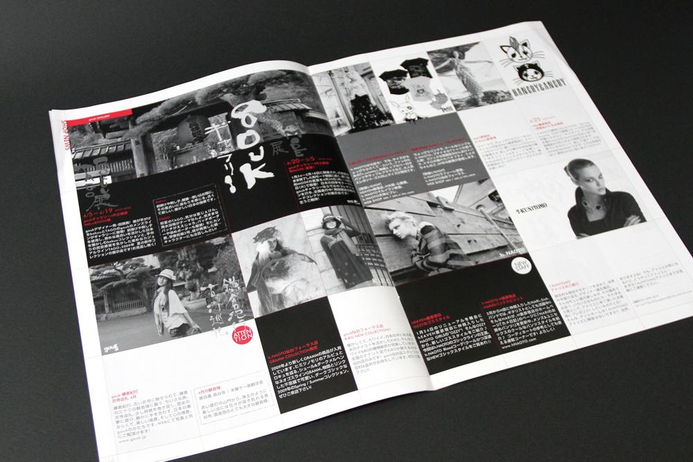 sinc_magazine_03