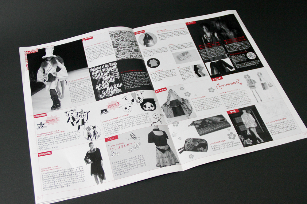sinc_magazine_04