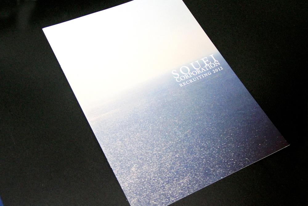souei_01