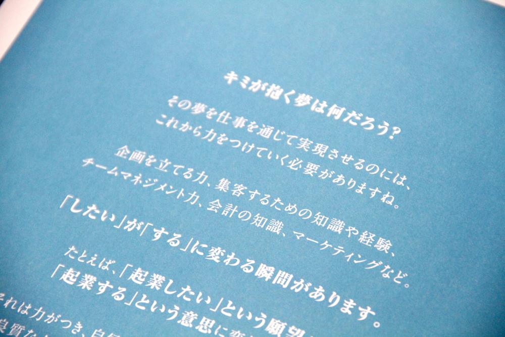 souei_04