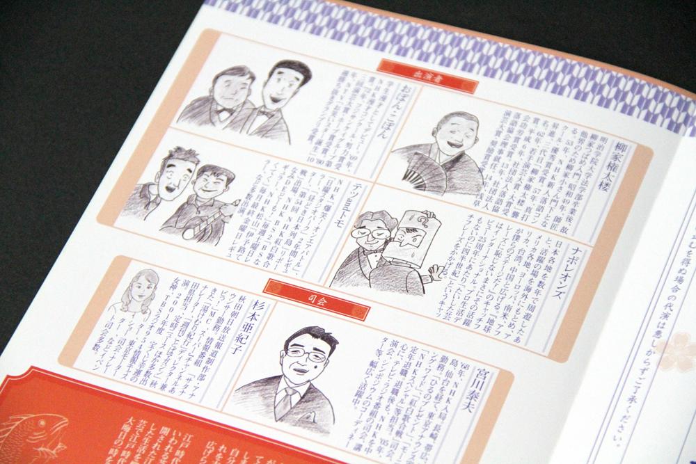 takarakuji_04