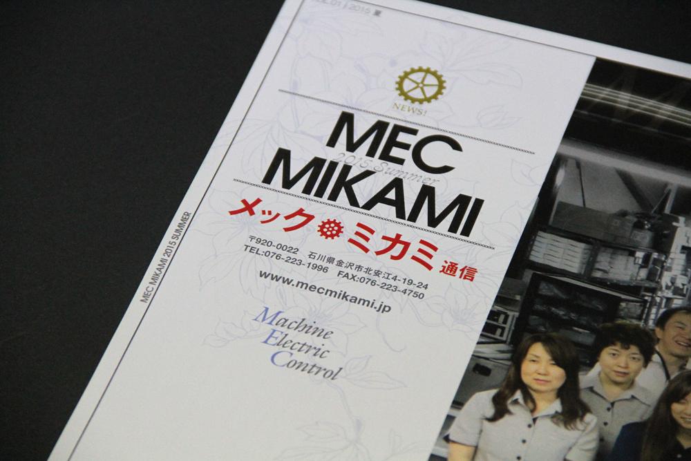 mec_02