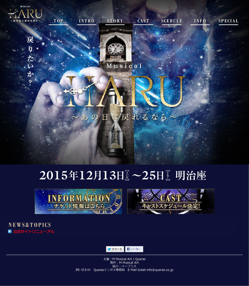 HARU_TOP