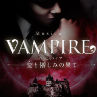 vampire_s