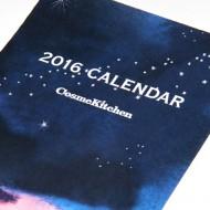 calendar_s