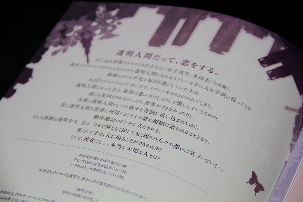 toumei_03