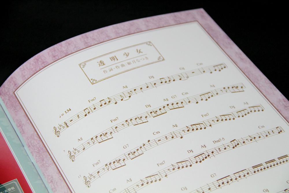 toumei_05