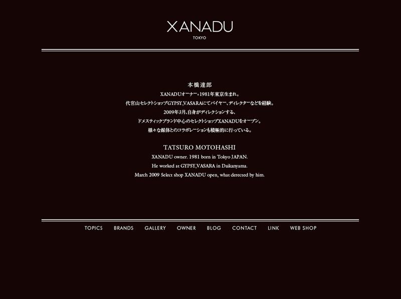 XANADU_04