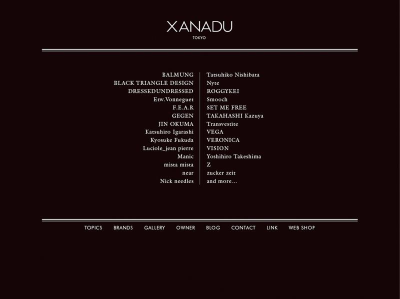 XANADU_05