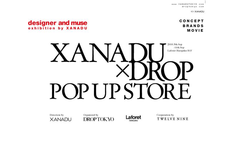XANADU_event_02