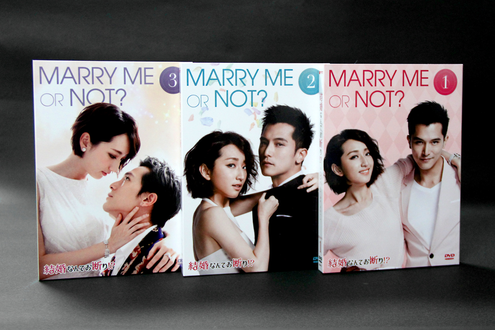 marry_dvd_01