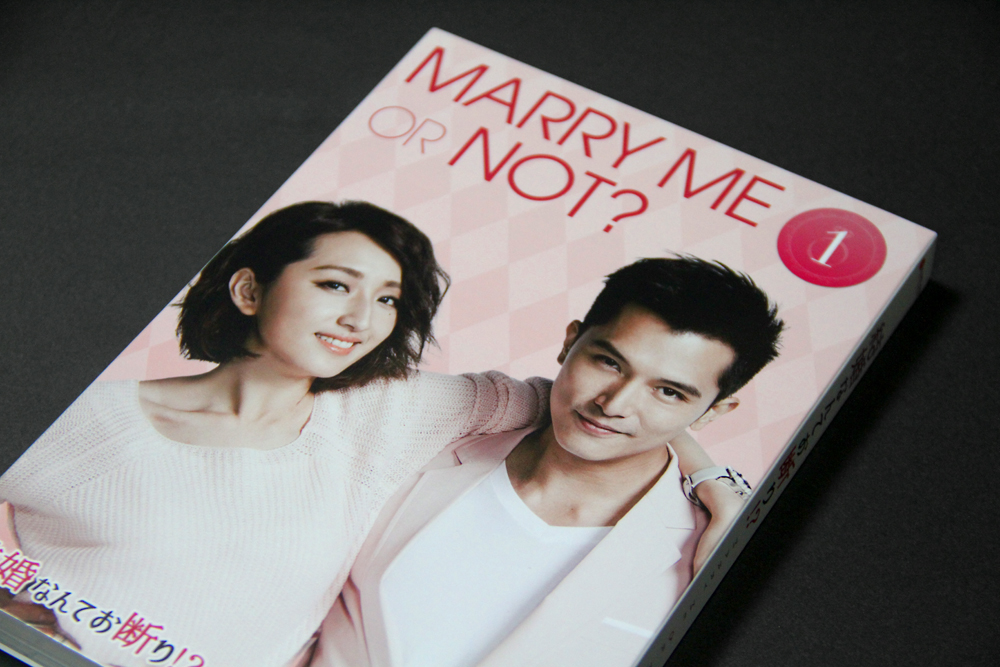 marry_dvd_04