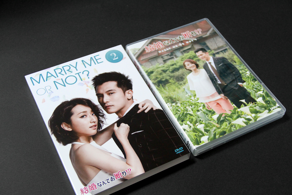 marry_dvd_07