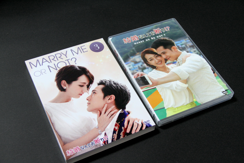 marry_dvd_09