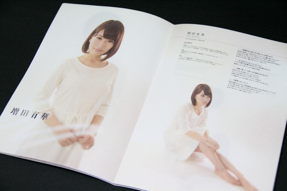 keshigomu_05