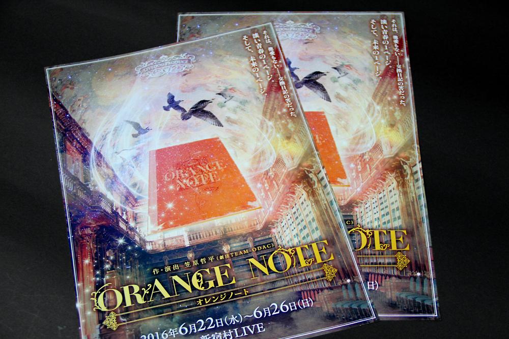 orage_01