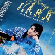 taro_01s