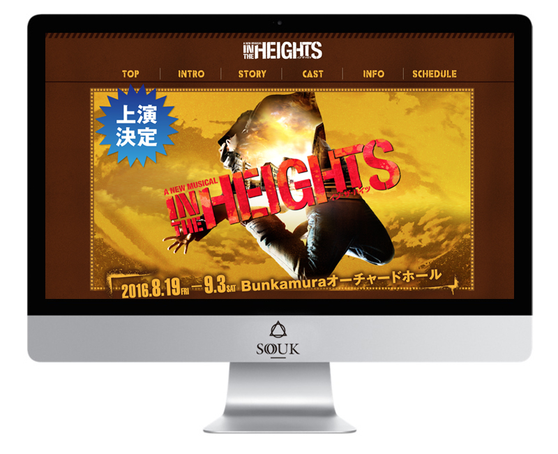 intheheights_01