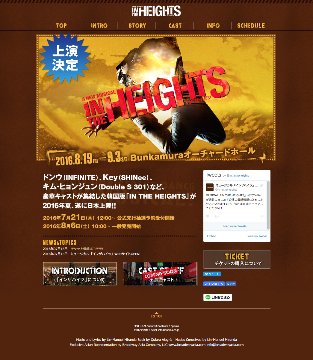 intheheights_02