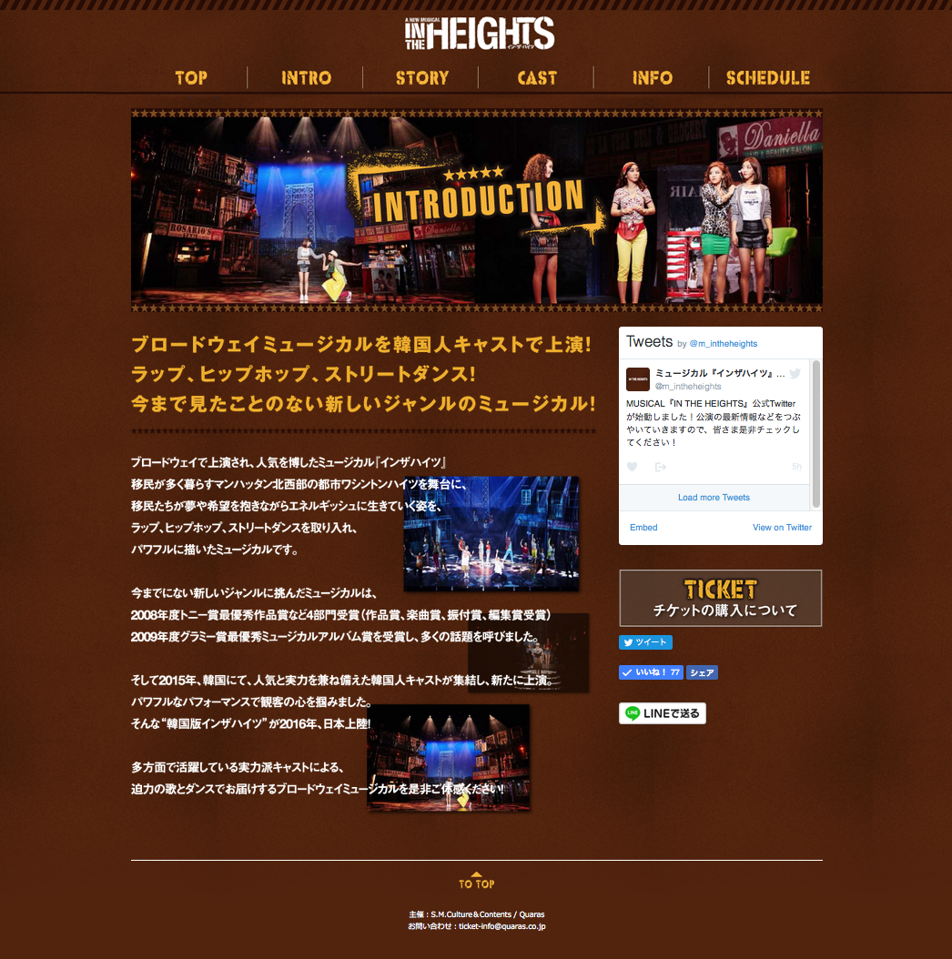 intheheights_03