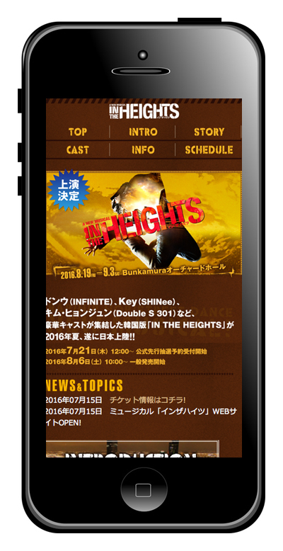 intheheights_06