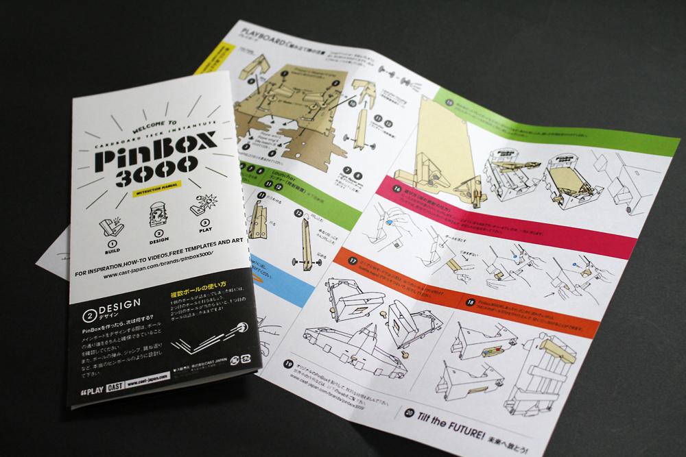 pinbox_01