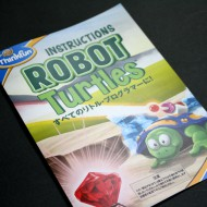 roboto_turtle_01