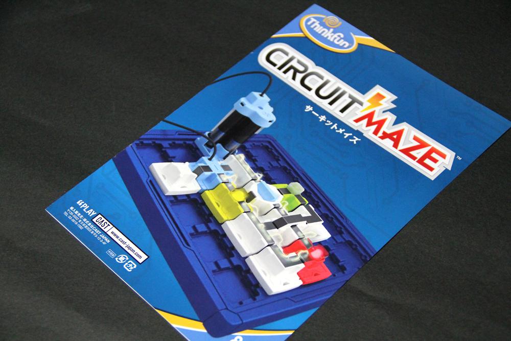 game_circuit_01