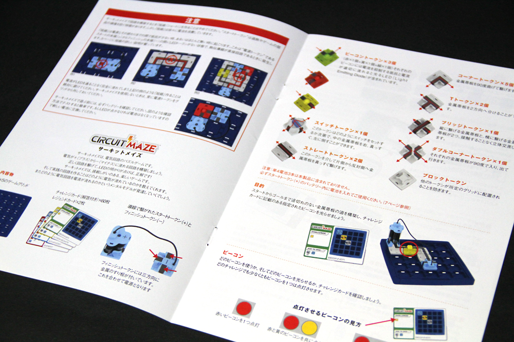 game_circuit_02
