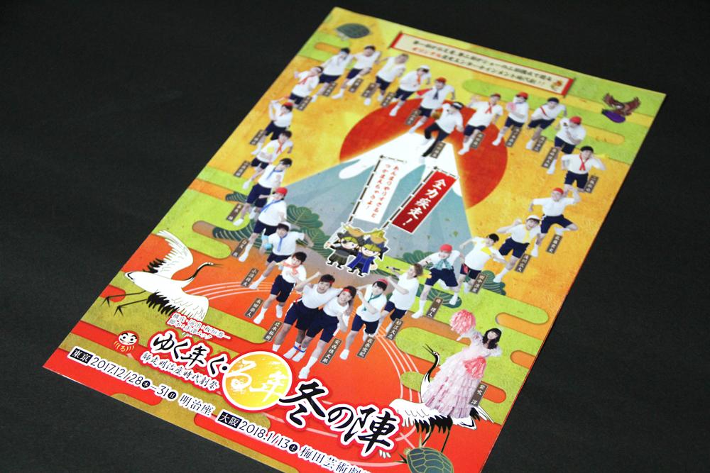 rutoshi_01