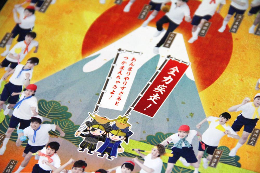 rutoshi_02