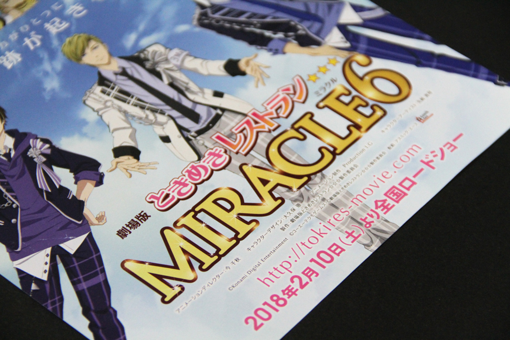 miracle6_02